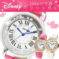 ディズニー 腕時計 ミッキーマウス ジュエリーウォッチ disney_y