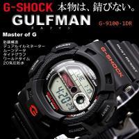G9100-1 G9100 【サイズ】サイズ(H×W×D)/質量:約51.0×46.0×16.4mm...