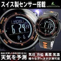 スイス製センサーを搭載し、高度/気圧/気温/天気予測ができる腕時計! デジタルコンパスを搭載している...
