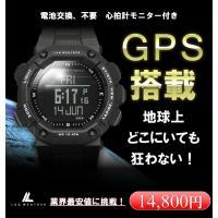 GPSを搭載したランニングウォッチ!付属の心拍ベルトで心拍数の測定もできます! オートラップを搭載し...