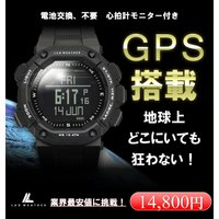 GPS搭載!高度計や方位計(電子コンパス)が備わったアウトドア腕時計。 GPSでの高度測定なので正確...