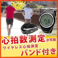 心拍の計測ができるベルトが付いたランニングウォッチ。 心拍数を知ることで、自分のトレーニング目的に合...