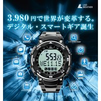 スマートウォッチ 腕時計 メンズ 電話 LINE メールをお知らせ iPhone アンドロイド 対応