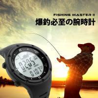 爆釣必至!メンズ 腕時計 フィッシングタイマーを搭載したデジタルウォッチ!