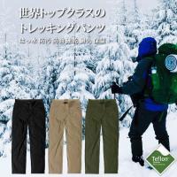 トレッキングパンツ メンズ 冬用 裏起毛 防水 撥水 ロングパンツ 登山用ズボン 作業用 アウトドアウェア