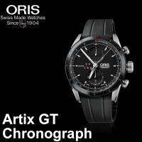 正規品 オリス ORIS アーティックス GT クロノグラフ 自動巻き仕様ムーブメント:自動巻 クロ...