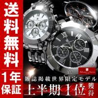 ランキング1位獲得!雑誌掲載で人気のクロノグラフ腕時計! 男性ならではの色気とエレガンスを醸し出すデ...