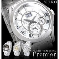 セイコー プルミエ キネティック SEIKO 腕時計 メンズ セイコー SEIKO ■仕様 駆動方式...