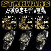 日本限定モデル登場!人気のスターウォーズ STAR WARS 腕時計!  2016年12月にも新作の...