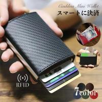 財布 三つ折り メンズ ミニ財布 クレジットケース スキミング防止付 小さい コンパクト 薄型 ICカード対応 キャッシュレス