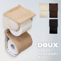 ★最大1000円オフクーポン配付中★ トイレットペーパーホルダー カバー おしゃれ ふわふわ 単品 DOUX