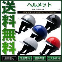 状態:新品 カラー:ブラック ホワイト シルバー レッド ブルー サイズ:フリーサイズ(約57〜59...