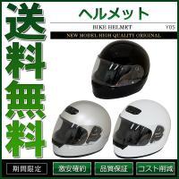 状態:新品 カラー:ピュアブラック・ピュアホワイト・シルバー(全3色) サイズ:フリーサイズ(約57...
