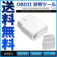 ELM327 OBD OBDII Wi-Fi 車両診断ツール iPhone iPad Android...