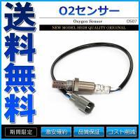 O2センサー   【純正品番】 89465-41060  【対応品番】 NAP:TYO-2006 N...