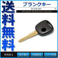 SUZUKI スズキ ブランクキー スペアキー 表面1ボタンタイプ  【仕様】 ブレード:M421タ...