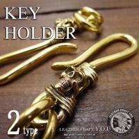 商品説明 熟練のジュエリー職人が手がける真鍮製のキーフック。 数多くの貴金属や宝石を専門に扱うジュエ...