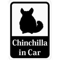 Chinchilla in Car 「チンチラ」 車用ステッカー (マグネット) s47