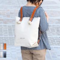 """繊維産業の盛んな岡山県・倉敷の帆布を使用した、トートバックに変形することが出来るお""""WAYリュックの..."""