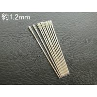 サイズ  長さ 約41mm 軸径 約0.7mm ビット先端 約1.2mm  ストーンブレスレットの糸...
