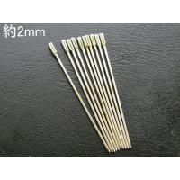 サイズ  長さ 約54mm 軸径 約1mm ビット先端 約2mm  ストーンブレスレットの糸通し用の...