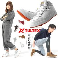 安全靴 タルテックス レディース メンズ ミドルカット AZ-51633
