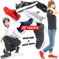 安全靴 タルテックス 軽量 おしゃれ レディース メンズ ゴムストラップ ローカット 女性サイズ対応 LX69180