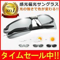サングラス メンズ 偏光 スポーツサングラス レディース 釣り 運転 スプリングヒンジ 紫外線ブロック ドライブ 男女兼用 送料無料