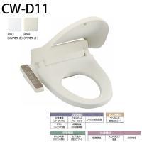 商品名 LIXIL INAX シャワートイレ Bシリーズ CW-B51    メーカー LIXIL ...