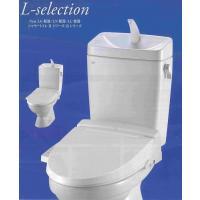商品名 LIXIL INAX LC便器+シャワートイレ(ウォシュレット) 手洗付 床排水    メー...