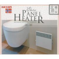 ノルウェー BEHA(ベーハ社) 電気パネルヒーター 小部屋・トイレルーム専用の暖房機 コンセントに...