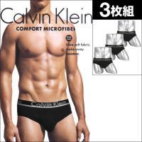 祝3周年!P10倍 カルバンクライン ブリーフ 3枚組 セット メンズ パンツ 下着 まとめ買い Calvin Klein