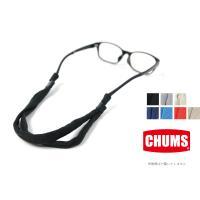 チャムス CHUMS アイウェア リテイナー/ch61-0003/眼鏡 ストラップ めがね ホルダー スライド式アジャスター ラッピング不可/通勤/通学