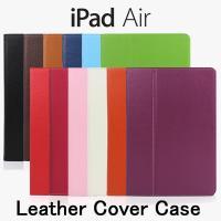 ● 高級感あふれるレザー調のiPad Air/iPad Air2兼用スマートケース。 ● iPad ...