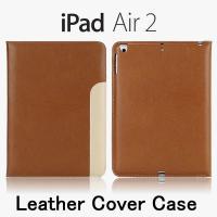 ● 高級感あふれるレザーのiPad Air/iPad Air2専用ケース特別特価でご提供!! ● i...