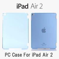 ● iPad Air 2裏面用ケースを特価でご提供!!   ● 薄型・軽型ケース、厚さは約1.1mm...