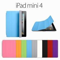 ◎ 高級感あふれるiPad mini4スマートカバー。 ◎ iPad mini4ボディだけでなく、タ...