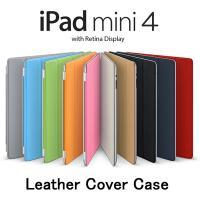 ◎ 高級感あふれるiPad mini4スマートカバーを特価でご提供!! ◎ 簡単装着、カチッとマグネ...
