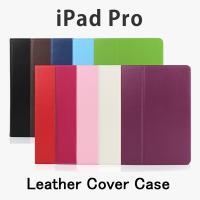 ● 高級感あふれるレザーのiPad Pro12.9インチ用ケース特別特価でご提供!! ● iPad ...