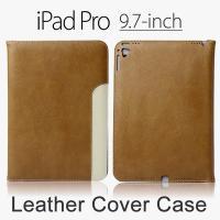 ● 高級感あふれるレザーのiPad Pro 9.7専用ケース特別特価でご提供!! ● iPad Pr...