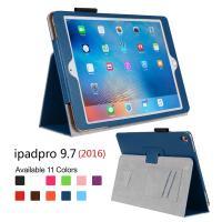 ● 高級感あふれるレザーのiPad Pro9.7専用スマートケース特価でご提供!! ● 便利なオート...