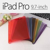 ● iPad Pro 9.7裏面用ケースを特価でご提供!! ● 薄型・軽型ケース、厚さは約1.1mm...