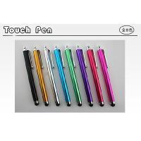● タブレットPC/iPad/iPhone/iPod touch/スマートフォン専用タッチペンです。...