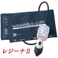 ワンハンド電子血圧計 KM-370II(レジーナII)は、3つの測定法が選択出来ます。WHO(世界保...