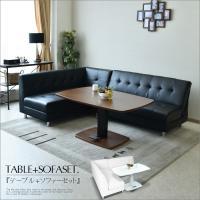 ■材質 表面材 ・(テーブル) BR::ラバーウッド材 WH:エナメル塗装 ・(ソファー) ソフトレ...