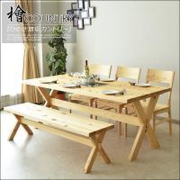 ■材質 ・テーブル:ヒノキ無垢/セラウッド塗装 ・チェアー/ベンチ:ヒノキ無垢/オイル塗装  ■テー...