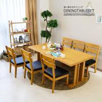 [ダイニングテーブルセット 6人用 カントリー]  ■材質 ラバーウッド無垢材 ■サイズ テーブル:...