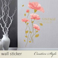 ウォールステッカー 花 ピンク花と蝶々 植物 壁シール ウォールシール インテリアシール はがせる おしゃれ 壁飾り 壁装飾 模様換え