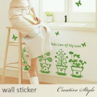 ウォールステッカー 植木鉢 キュート 木 植物 花 北欧 壁シール ウォールシール 窓シール はがせる 玄関 カフェ風 おしゃれ 壁飾り 壁装飾 模様替え