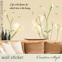 ウォールステッカー 花 壁シール 壁飾り 壁装飾 模様換え